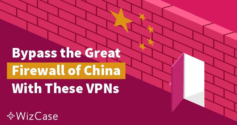 Τα Καλύτερα VPN για την Κίνα το 2021 για Έλληνες Τουρίστες